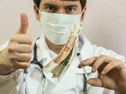 Грандиозный медицинский лохотрон