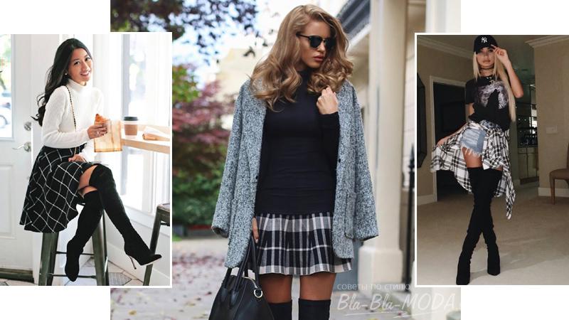С чем носить высокие сапоги: 6 главных модных трендов