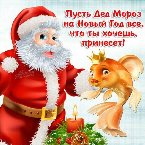 Рождественская ночь... - стихи и проза на Избе-Читальне