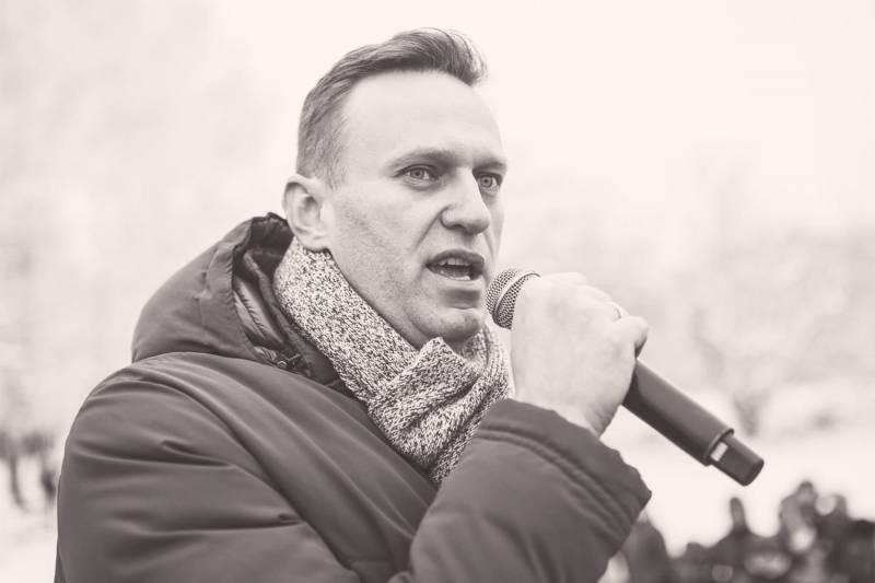 Программа Навального для мифического народа