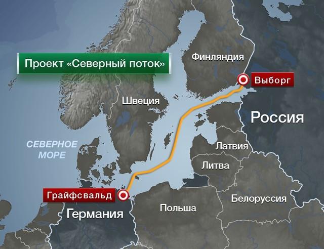 «Дедушка Мороз на дворе»: в «Газпроме» заявили о необходимости «Северного потока-3»