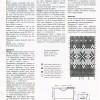 веселые петельки 2013-12.page16