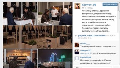Кадыров отужинал в «Майдане»