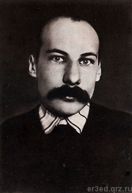 Андрей Белый. Фото 1906-1907 гг.