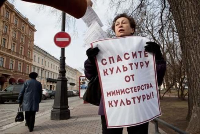 О «компетенции» Минкульта РФ и министра Мединского