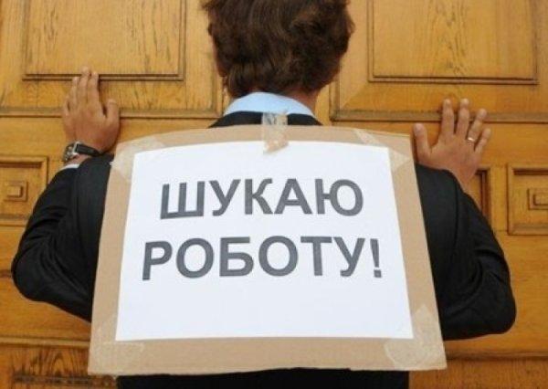 Европейские компании называют украинский рынок труда «восточным раем»