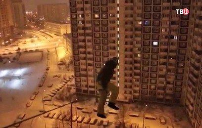 Канатоходец из Екатеринбурга сорвался с высоты 16 этажа в Москве