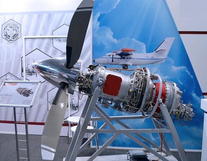 Перспективы создания турбовинтового двигателя ВК-800С