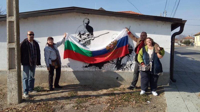 Ищет общие точки с Россией: эксперт объяснил, почему Болгария против ввода кораблей НАТО в Черное море