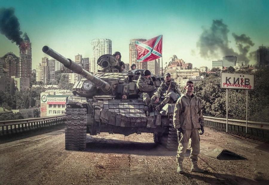 Дорогие украинцы! Не требуйте от России глупых действий и бессмысленных жертв