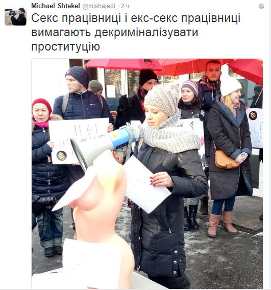 ukraina-prostitutki-druzhkovka-donetskaya-oblast