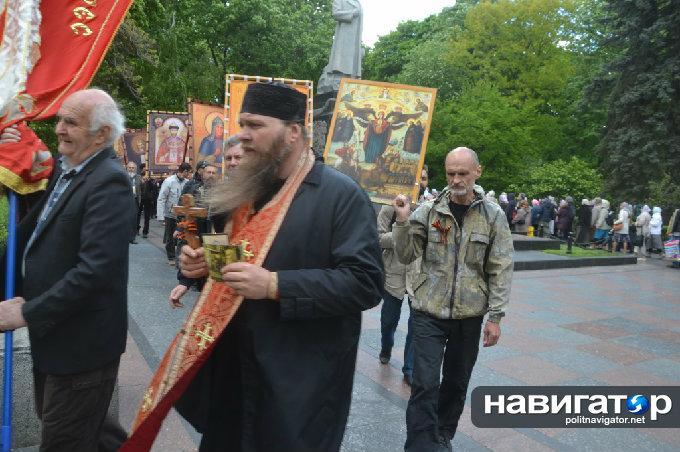 В центре Киева на глазах у Самообороны Майдана прошло Георгиевское шествие (ФОТО, ВИДЕО)