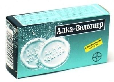 Алка-Зельтцера