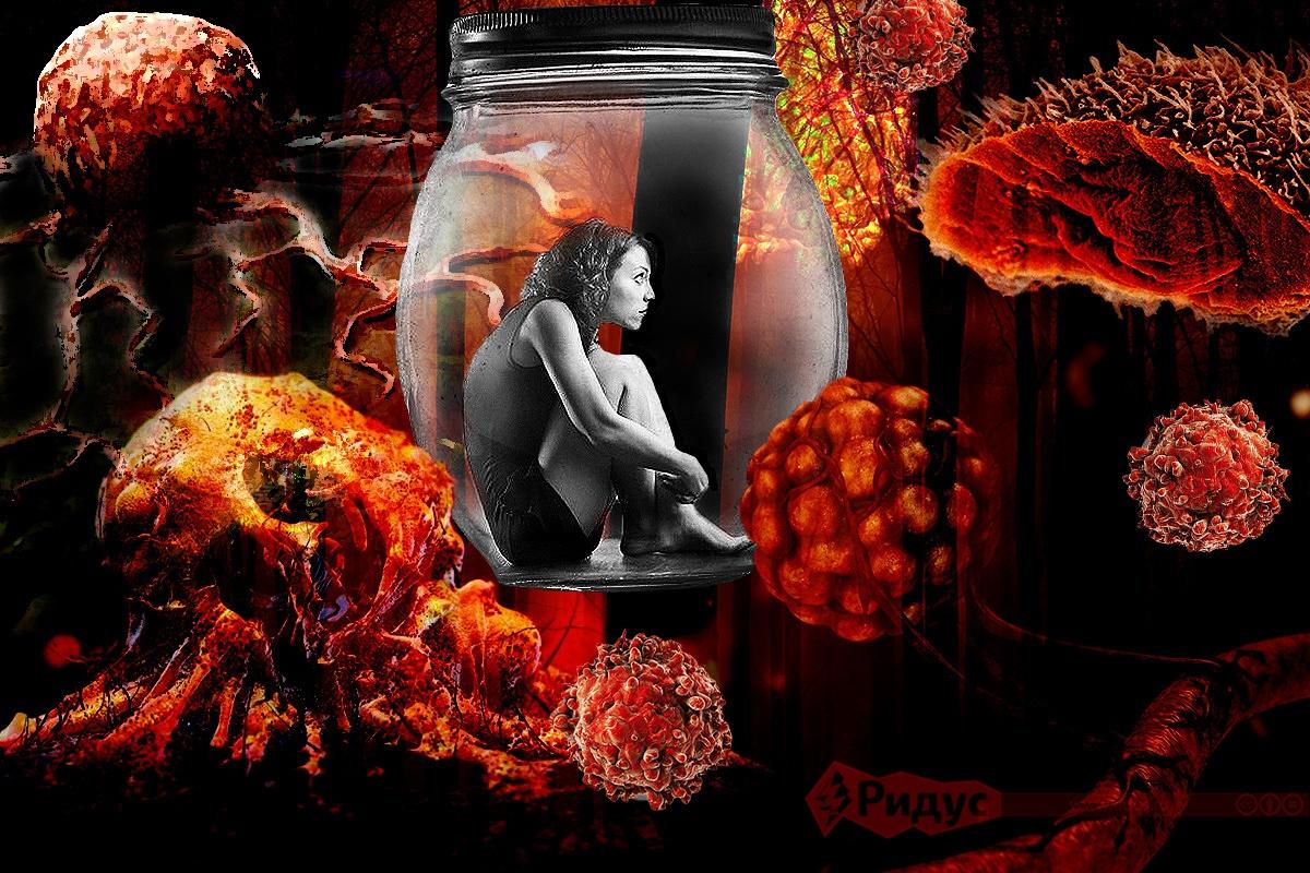 Канцерофобия: боязнь рака становится страшнее самой болезни