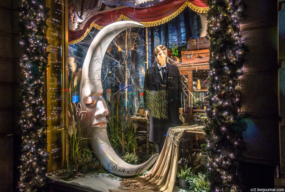 Предпраздничное путешествие в Волшебство или Сказки в городе