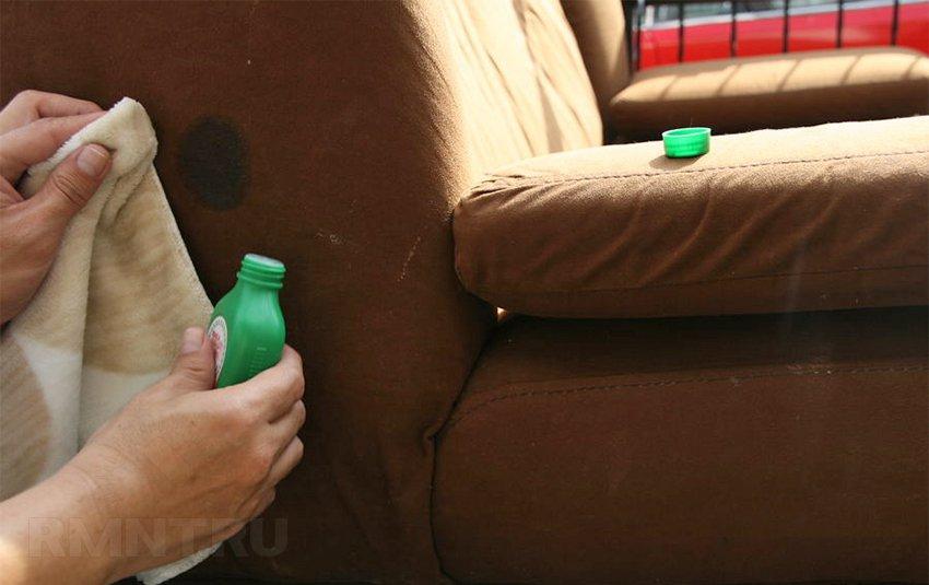 Вывод пятен на мягкой мебели