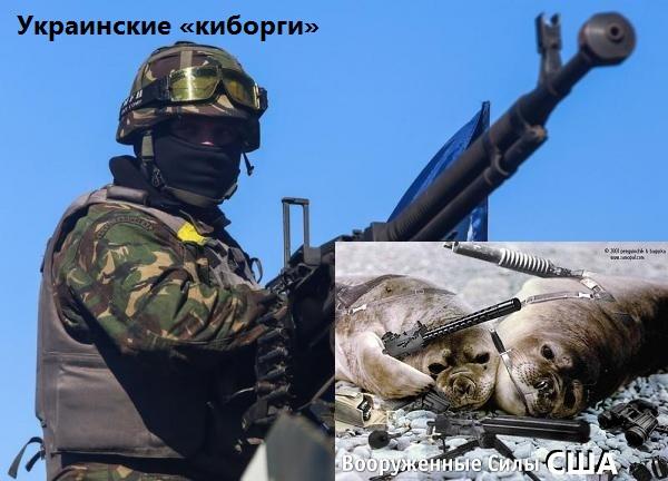 Украинские «киборги» убили в донецком аэропорту «морских котиков» США
