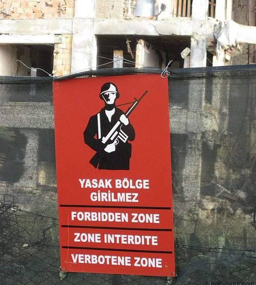 Вароша – «зона последствий гражданской войны»