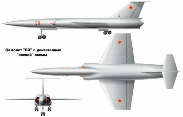 Атомный самолет СССР   М-60