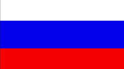Русский язык занял второе ме…