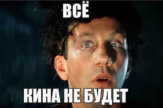 Прощание в Севастополе «по б…