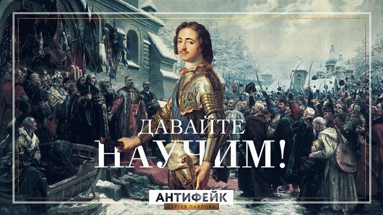 Украинская пропаганда отвергает исторические источники
