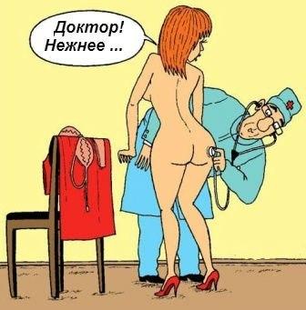 Мужчина и женщина.... Улыбнемся)))