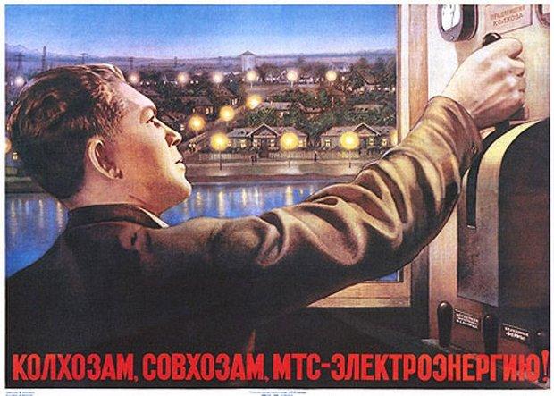 Ликбез и ГОЭЛРО - два мифа на фоне достижений царской России