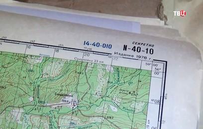 ФСБ пресекла передачу секретных карт за границу