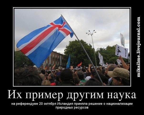 politics: ПРОСНИСЬ РОССИЯ. НАС ГРАБЯТ. Готовится финансовая диверсия, на Государственном уровне.