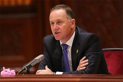 Ушел в отставку премьер-министр Новой Зеландии