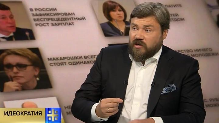 Допустил ошибку – сразу на выход: Малофеев об эффективной работе чиновников