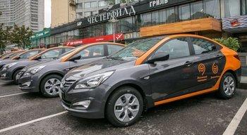 Крупнейший американский сервис аренды авто прекращает работу в России