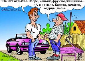 """Настоящий мужчина никогда не говорит женщине """"нет""""... Улыбнемся)))"""