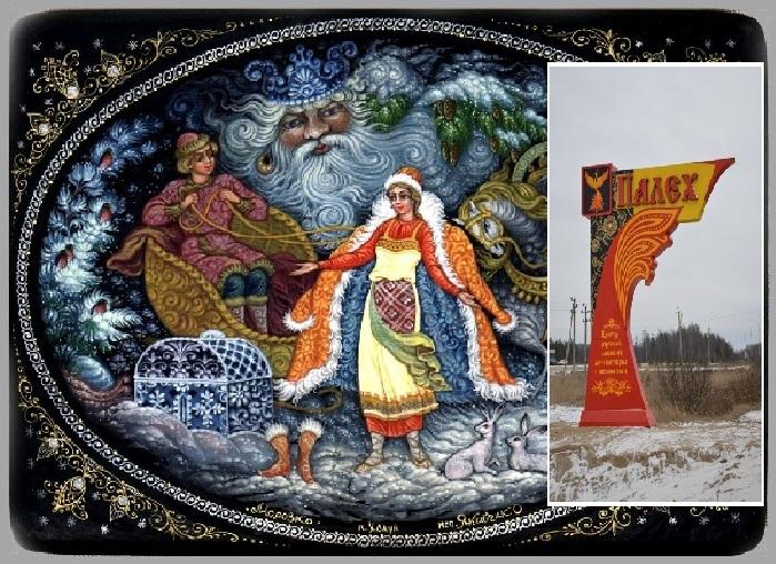 Четыре века Палеху.. Уникальная русская иконография и лаковая живописная миниатюра, которой нет аналогов в мире.
