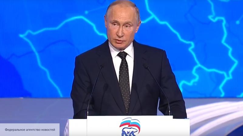 Путин поручит генпрокурору р…