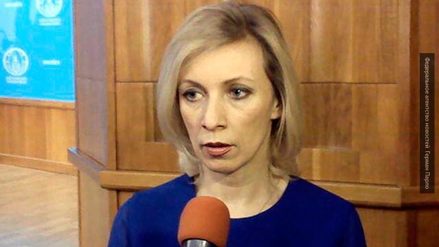 «А вдруг CNN узнает?» — Захарова в шутку намекнула послу США об «опасности» в России