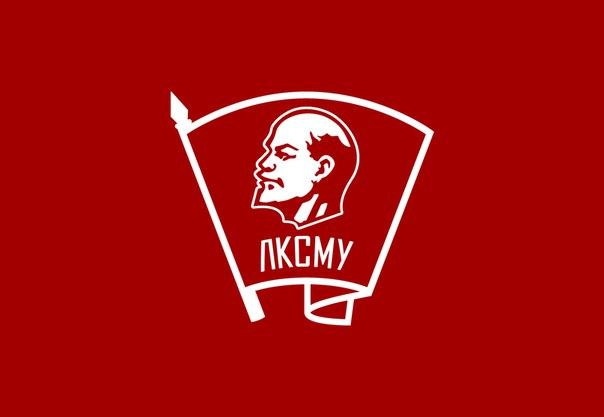 Осужденный на 2,5 года за томик Маркса львовянин оказался членом Ленинского Комсомола Украины