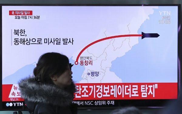 США пока не готовы отразить ядерную угрозу Северной Кореи на Гаваях