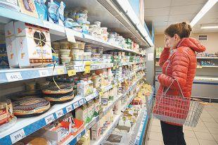 Какой должна быть маркировка на продуктах?