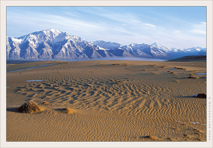 Чарские пески — пустыня среди ледников в Забайкалье