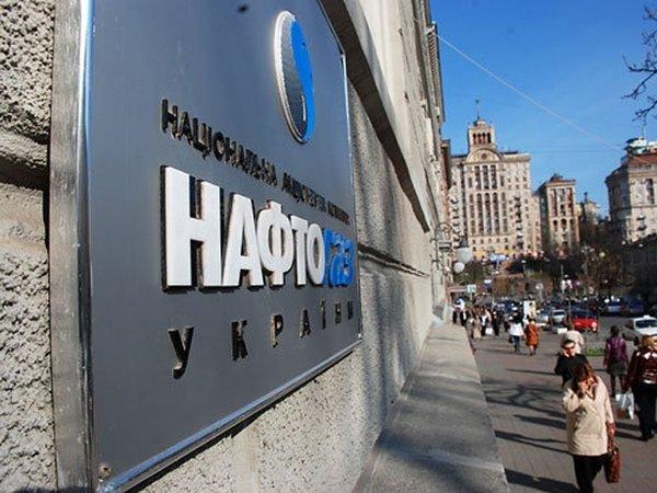 "Украинский абсурд. Как ""Нафт…"