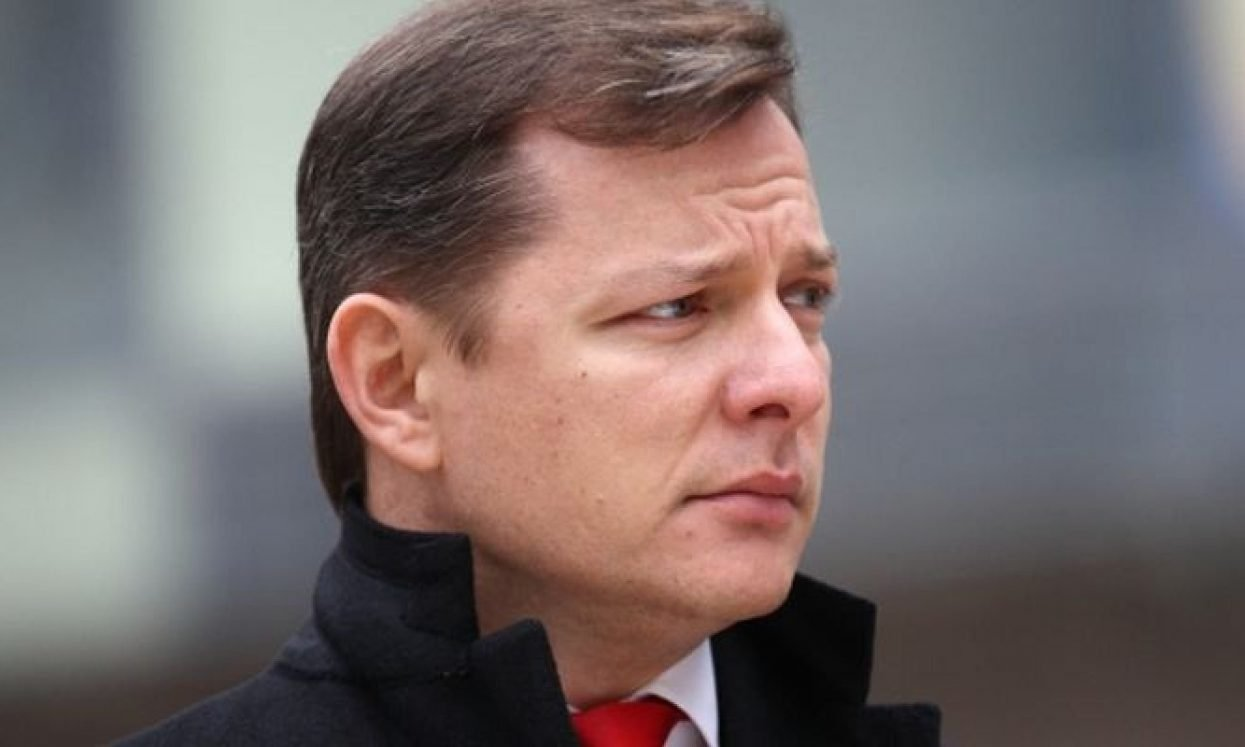 Олег Ляшко: Доскакались, свидомые! Все соседи имеют претензии к Украине