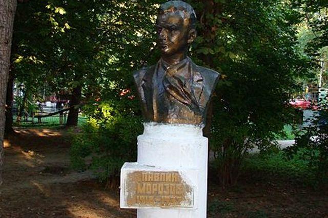 Павлик Морозов — герой либеральной тусовки. И икона ювенальной юстиции