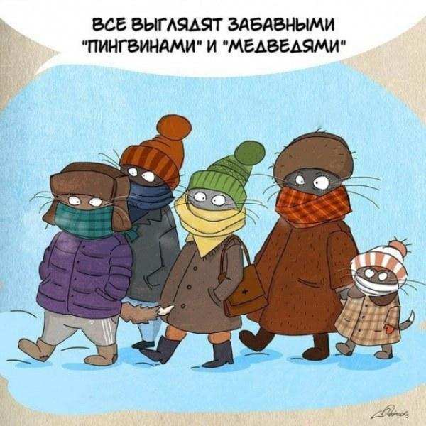 За что следует любить зиму