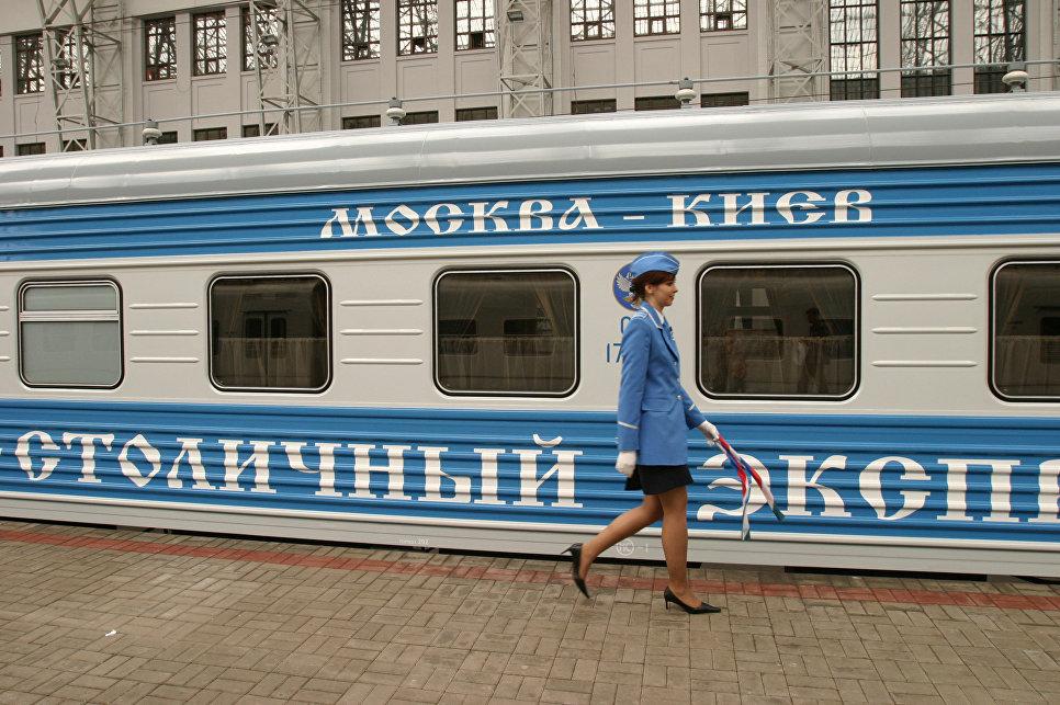 Поездку к родственникам в Россию на Украине могут приравнять к угрозам нацбезопасности