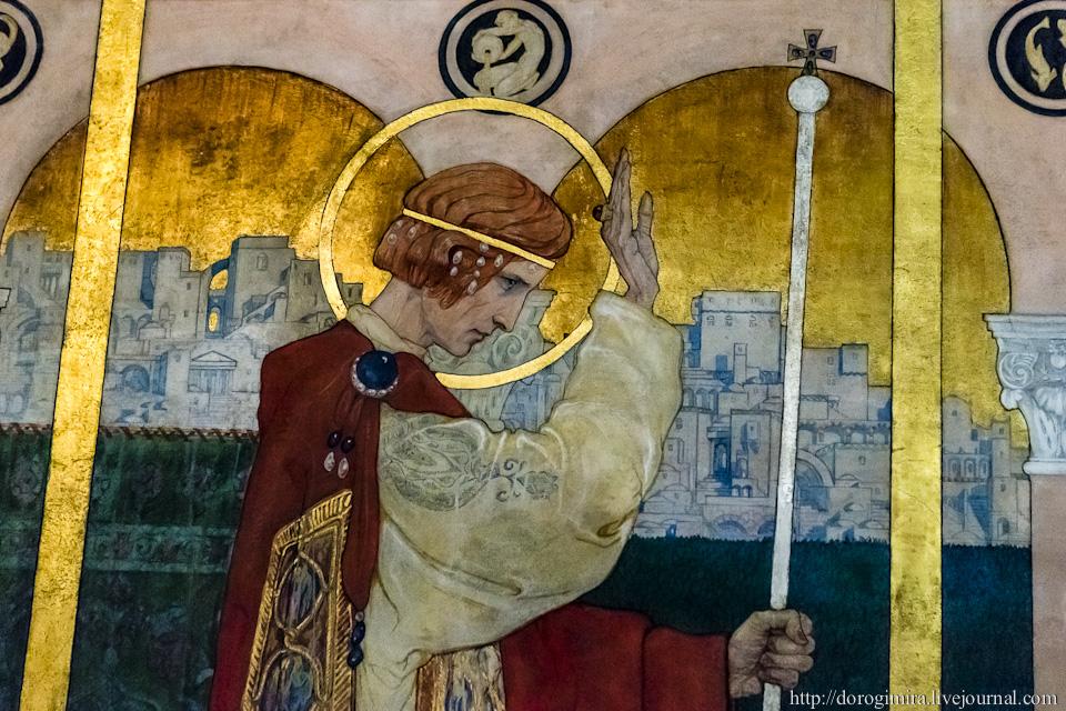 Львовский Армянский Собор
