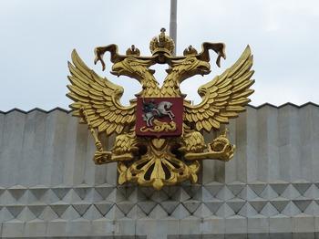 Украинский депутат раскрыл детали плана по снятию санкций с РФ