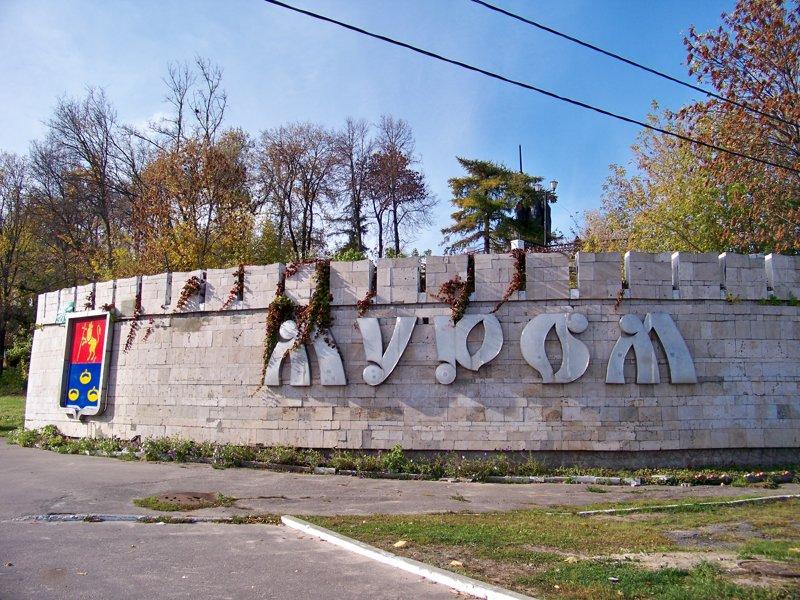 Муром находится в 300 км от москвы Города России, Илья Муромец, Муром, красивые места, пейзажи, путешествия, россия