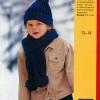 Веселые петельки № 12 2013